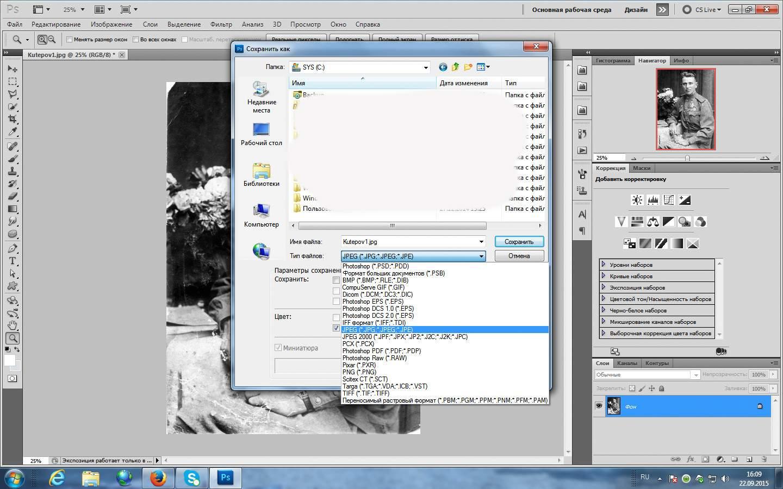 Печать документов PDF 49