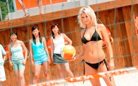 фото девушек скачать через торрент