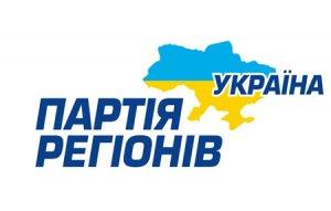 Кременчугский мэр официально стал членом Партии регионов