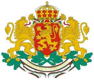 К нам приехали побратимы из Болгарии