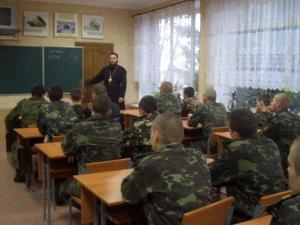 Украинским школьникам будут преподавать человековедение