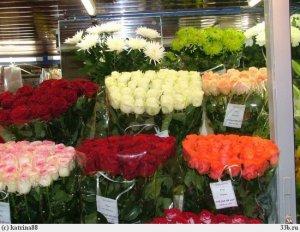 В Кременчуге напряженка с цветами