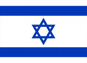 Упрощение визового режима в Посольстве Израиля не произошло