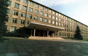 Кременчугскому университету не отдадут детский сад