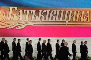 Городская организация политической партии «Родина» выдвинула на пост мэра Кременчуга Олега Бабаева.