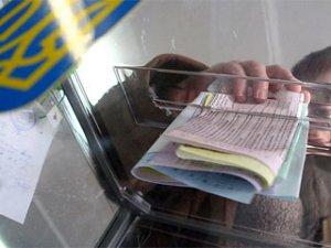 На Кременчуцьких дільницях приховують списки