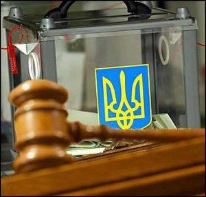На участках в Кременчуге не хватает информационных плакатов о кандидатах