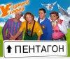 """Скидки на концерт команды КВН """"Уездный город"""""""