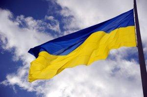 Кременчугским депутатам придется выучить наизусть слова Государственного Гимна Украины