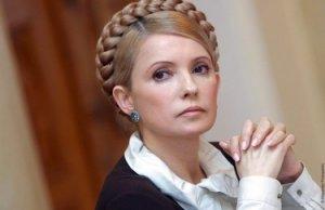 Тимошенко дадут пять лет с отсрочкой на два года, - источник