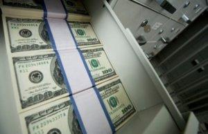 Банки получат право одалживать гражданам иностранную валюту