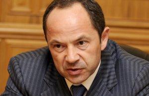 Тигипко рассказал, какой будет пенсионная реформа