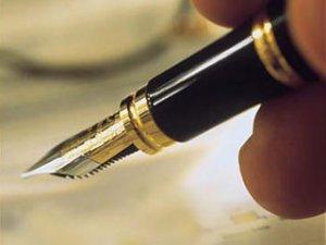 Президент подписал Закон Украины «О Государственном бюджете Украины на 2011 год»