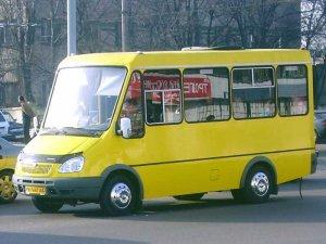 Кременчугские маршрутчики хотят поднять стоимость проезда