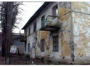 Отселения из старого жилья пока не будет