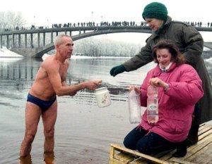 Крещенский сочельник. Готовим постный ужин и освящаем воду