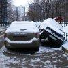 Парковка автомобилей в Кременчуге станет платной