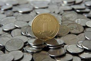 НБУ изымет монеты номиналом 1 и 2 копейки
