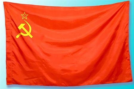 Как самому сделать флаг ссср