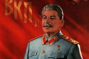 В Луцке начали сбор денег на памятник Сталину