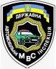 Комиссия УМВД Полтавщины проверит факты о нападении на водителя сотрудниками ГАИ