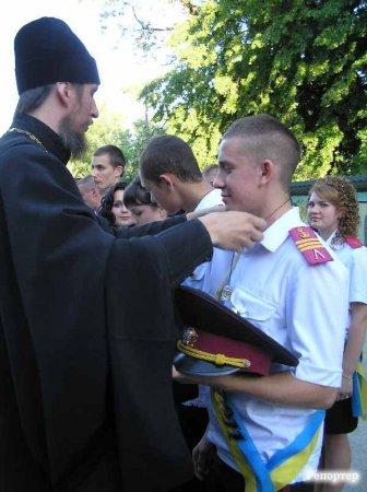 В Кременчугском военном лицее прошел выпуск кадетов