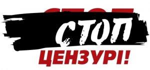 Грубо нарушить права журналистов пытался чиновник Автозаводского райсовета в Кременчуге