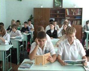 Экзамены в 9 классах прошли успешно