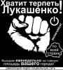 В Беларуси милиция арестовала протестующих и журналистов