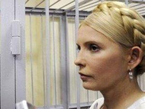 Cуд над Тимошенко. День третий.