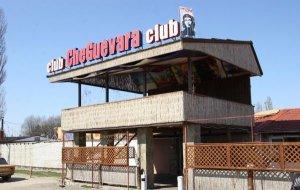 Бару «Че Гевара» власти Кременчуга запретили работать