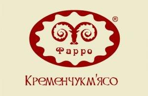 СБУ побывало и на Кременчугском мясокомбинате?
