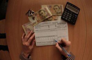 Кременчужанам возвращают долги