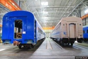 Правительство пообещало купить кременчугские поезда для «Евро-2012»