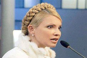 Судья отказался дать Тимошенко три дня на поиски новых адвокатов