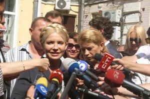 Тимошенко избежала СИЗО