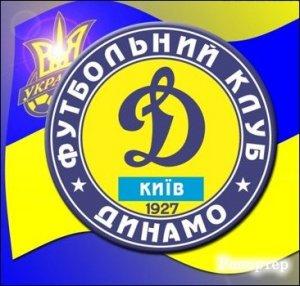 На «Динамо» кременчугская власть все-таки будет зарабатывать