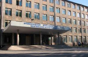 В Кременчуге на двух почетных профессоров стало больше