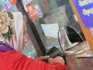 С 1 октября украинцам повысят пенсии