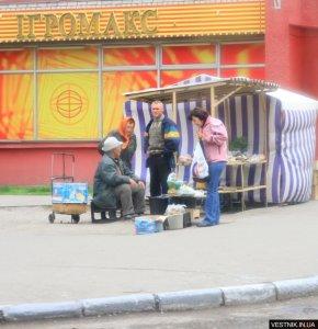Стихийную торговлю в Кременчуге без конфискации товара не победить