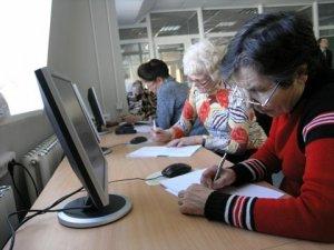 В Крюкове 7 ноября начинается обучение в Университете третьего возраста