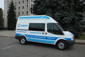 В Кременчуге презентовали муниципальную лабораторию для контроля за состоянием загрязнения атмосферного воздуха