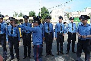 Кременчугская милиция хочет быть ближе к людям