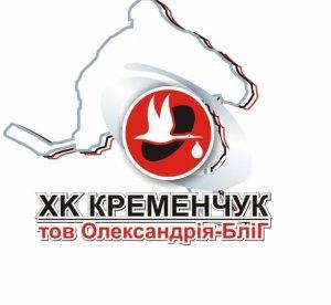 Хоккейный клуб «Кременчуг» объявляет конкурс на лучшее название ледового катка
