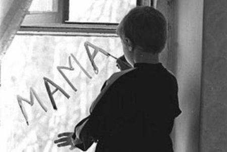 В Кременчуге стартовала акция «Святой Николай - детям»