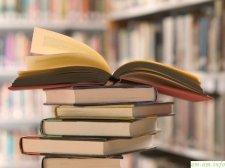 Кременчугской библиотеке-филиале №3 исполнилось полвека