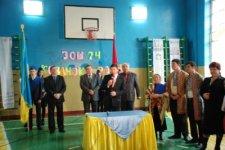 Новое музыкальное оборудование подарила городская власть общеобразовательной школе №24