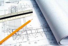 В Кременчуге появятся коммунальные проектировщики