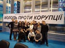 Кременчугские юристы посетили Всеукраинский правовой форум