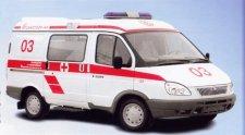 """Кременчугской """"скорой помощи"""" планируют купить новые авто"""